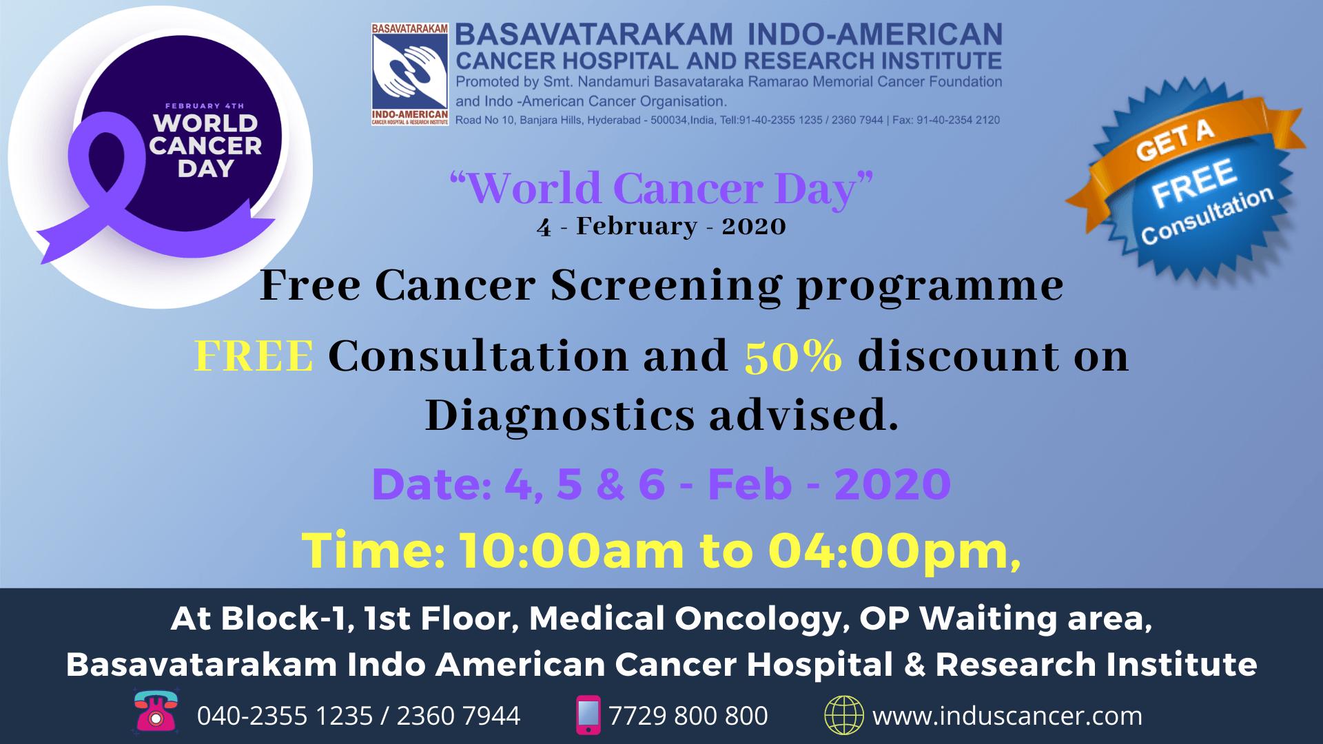 """""""World Cancer Day"""" Basavatarakam Hospital Basavatarakam Cancer Hospital"""
