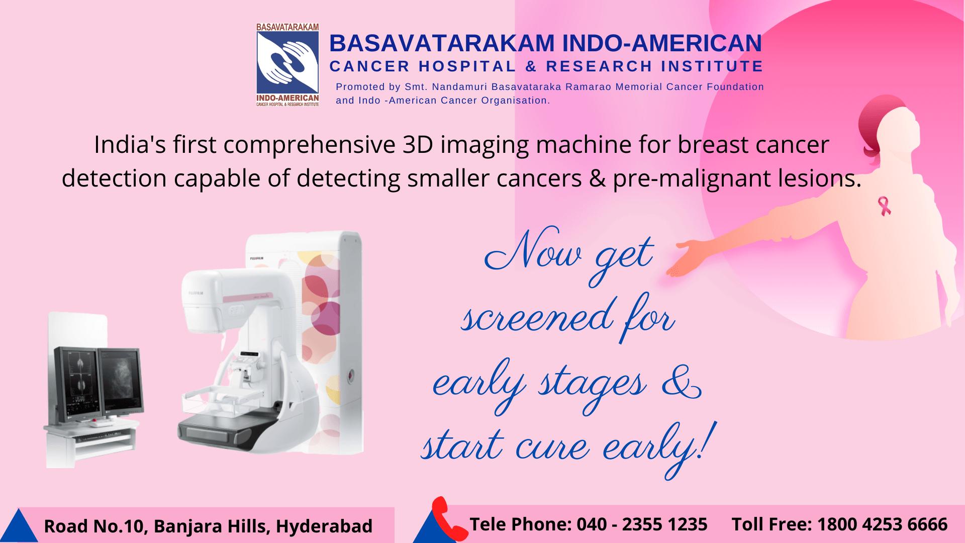 3D Mammography Basavatarakam Cancer Hospital Best Cancer Hospital Hyderabad India