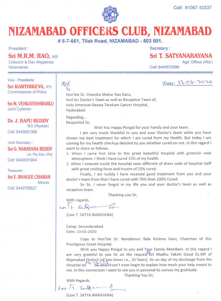 Basavatarakam Hospital Best Cancer Hospital Free Cancer Treatment