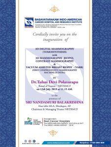 Induscancer - Best Cancer Hospital in Hyderabad, India