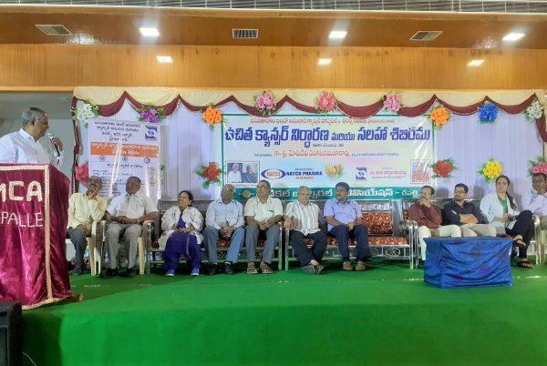 Basavatarakam Cancer Hospital 2019 Dec Free Cancer Screening Camp at Repalle, Kolluru, Sangam Jagarlamudi