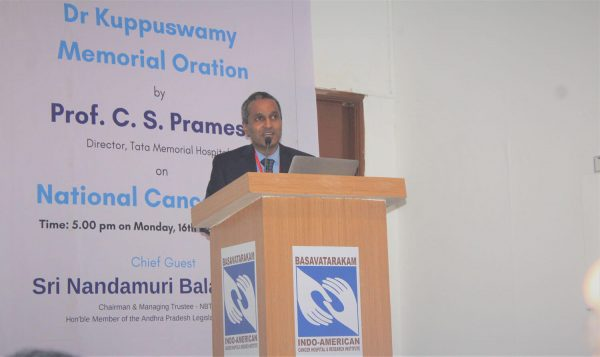 Basavatarakam Cancer Hospital Dr.Kuppuswamy memorial oration on 16th Dec 2019Basavatarakam Cancer Hospital Dr.Kuppuswamy memorial oration on 16th Dec 2019