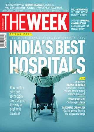 Basavatarakam Indo-American Cancer Hospital & Research Institute adjudged the 7th best Oncology hospital in the country