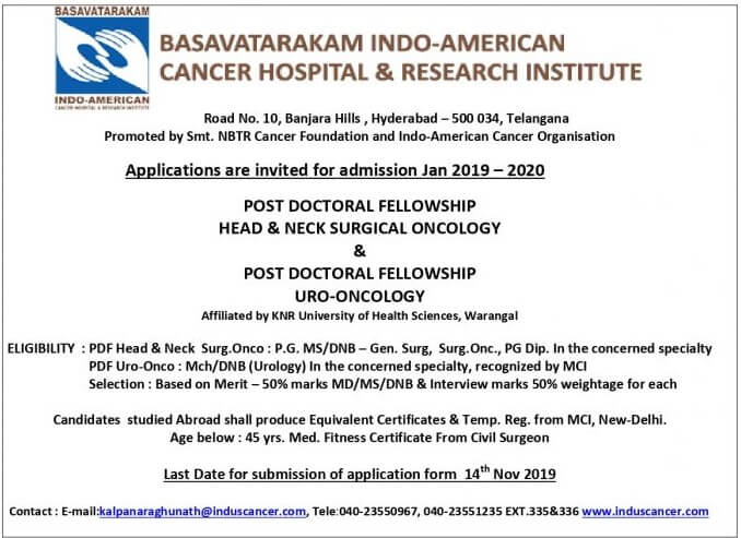 post-doctoral-application-basavatarakam-indo-american-cancer-hospital