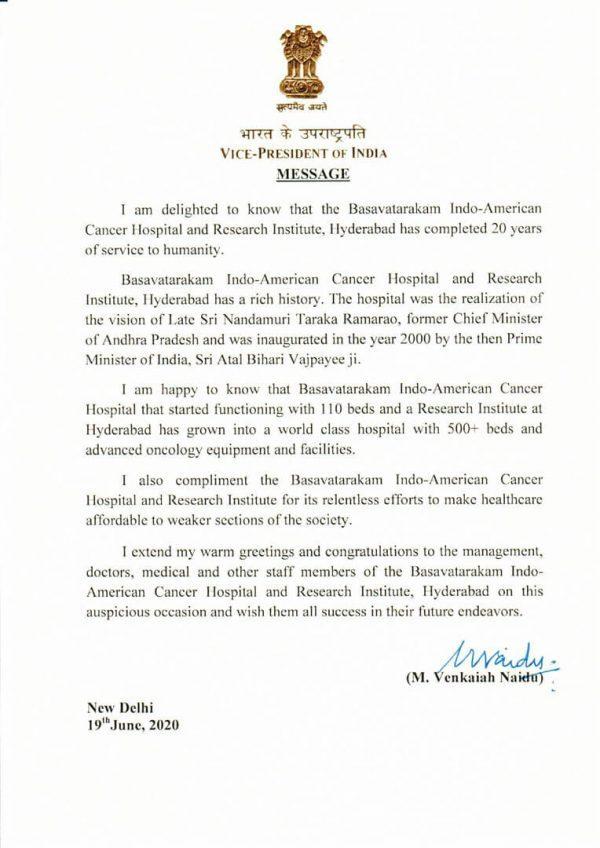 Message from Hon'ble Vice-President to Basavatarakam Cancer Hospital