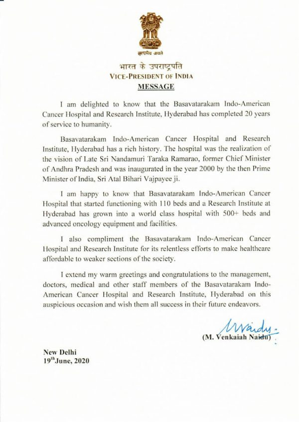 Message from Hon'ble Vice-President to Basavatarakam Cancer Hospital