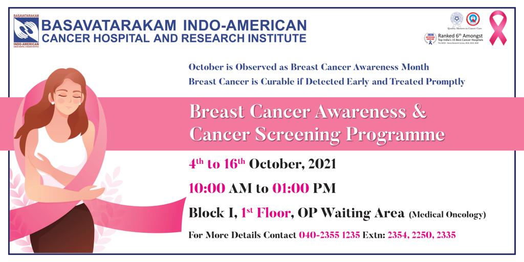Breast Cancer Awareness Best Cancer Hospital in India Basavatarakam Indo American Cancer Hospital Hyderabad